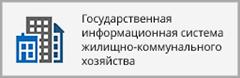 http://zheu2uk.ru/images/dop-info/b2.png