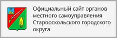 http://zheu2uk.ru/images/dop-info/b4.png